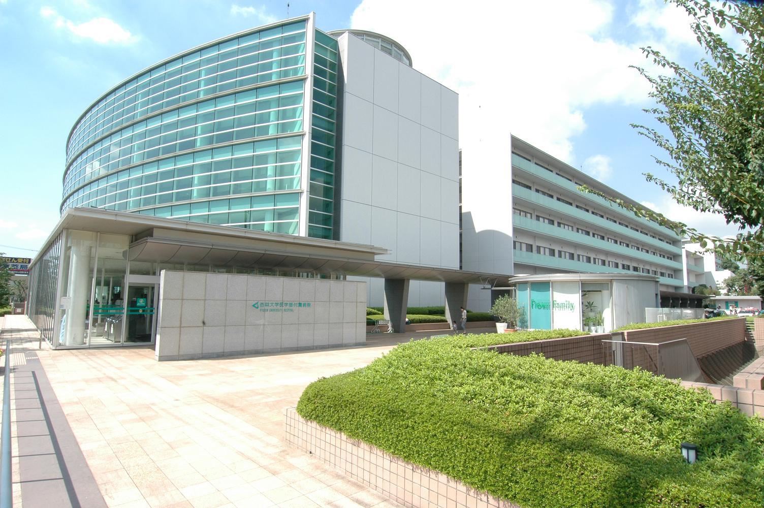 大学 病院 杏林