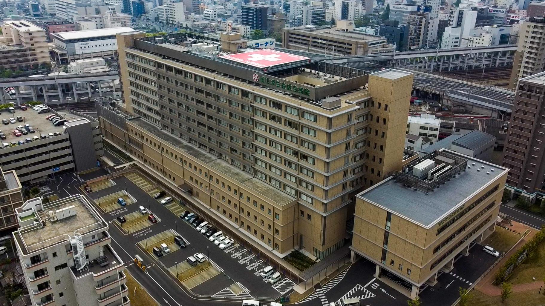 総合 病院 済生会 岡山